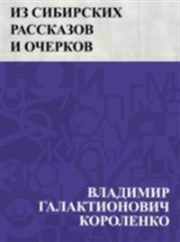 Iz Sibirskikh rasskazov i ocherkov