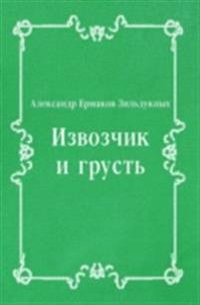 Izvozchik i grust' (in Russian Language)