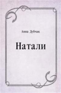 Natali (in Russian Language)
