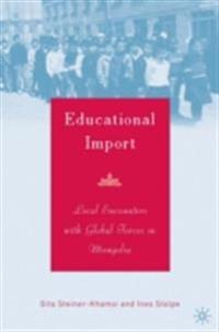 Educational Import