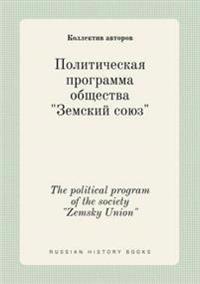 """The Political Program of the Society """"Zemsky Union"""""""