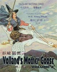 Volland's Mother Goose, Volume 2 (Traditional Chinese): 01 Paperback Color