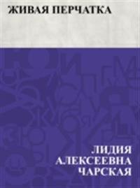 Zhivaja perchatka