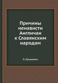 Prichiny Nenavisti Anglichan K Slavyanskim Narodam