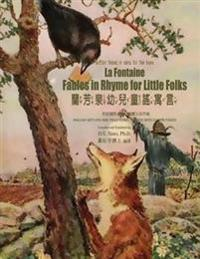 La Fontaine: Fables in Rhymes for Little Folks (Traditional Chinese): 07 Zhuyin Fuhao (Bopomofo) with IPA Paperback Color