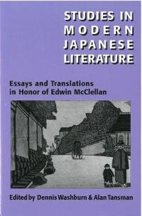 Studies in Modern Japanese Literature
