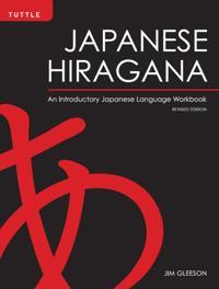 Japanese Hiragana