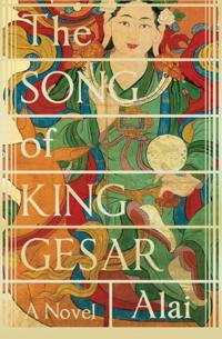 Song of King Gesar