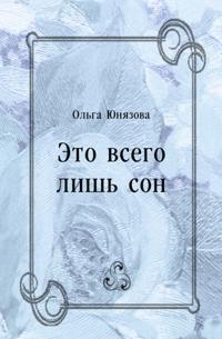 Eto vsego lish' son (in Russian Language)