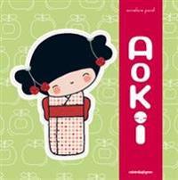 Kokeshi - Aoki