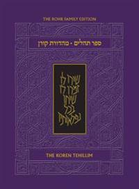 The Koren Tehillim