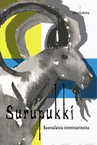 Surupukki
