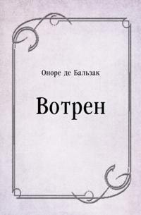 Votren (in Russian Language)