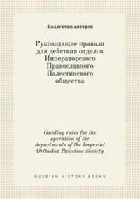 Guiding Rules for the Operation of the Departments of the Imperial Orthodox Palestine Society