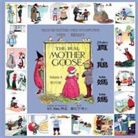 The Real Mother Goose, Volume 4 (Traditional Chinese): 04 Hanyu Pinyin Paperback Color