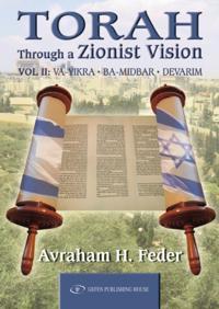 Torah Through a Zionist Vision
