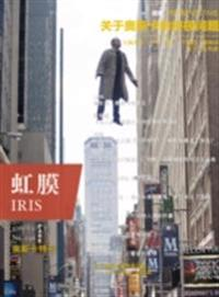 Iris's Selected Works of Oscar 2015 (No.036) (Chinese Edition)