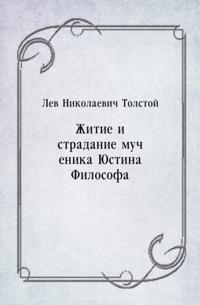ZHitie i stradanie muchenika YUstina Filosofa (in Russian Language)