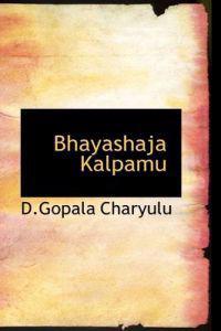 Bhayashaja Kalpamu