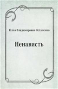 Nenavist' (in Russian Language)