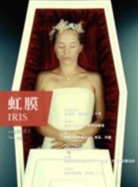 IRIS May.2015 Vol.1 (No.041) (Chinese Edition)