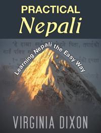 Practical Nepali