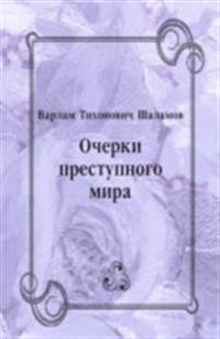 Ocherki prestupnogo mira (in Russian Language)