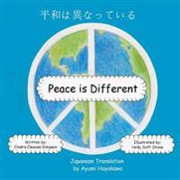Peace Is Different (Japanese): Japanese Translation