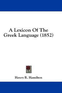 A Lexicon Of The Greek Language (1852)