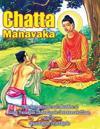 Chatta Manavaka