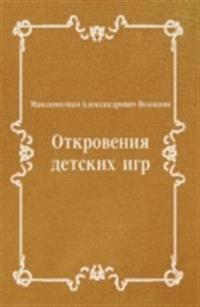 Otkroveniya detskih igr (in Russian Language)