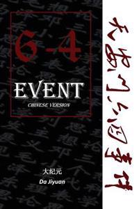 6-4 Event: Chinese Version