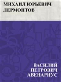 Mikhail Jur'evich Lermontov