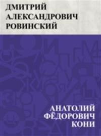 Dmitrij Aleksandrovich Rovinskij