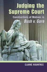Judging the Supreme Court