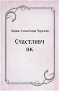 Schastlivchik (in Russian Language)