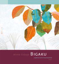 Bigaku