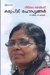 Oru Pidi Rahasyangal (a Bunch of Secrets) [In Malayalam]: 40 Stories 40 Years