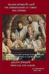 Ambassadors of Christ & Others