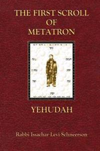 The First Scroll of Metatron: Yehudah