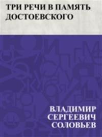 Tri rechi v pamjat' Dostoevskogo