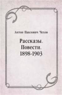 Rasskazy. Povesti. 1898-1903 (in Russian Language)