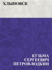 Hlynovsk