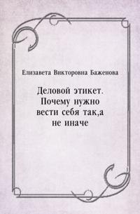Delovoj etiket. Pochemu nuzhno vesti sebya tak  a ne inache (in Russian Language)