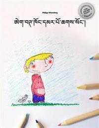Egbert Khong Dmar Po Chags Song: Children's Picture Book/Coloring Book (Tibetan Edition)