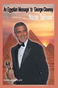 An Egyptian Message to George Clooney