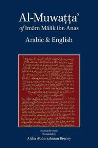 Al-Muwatta of Imam Malik - Arabic English