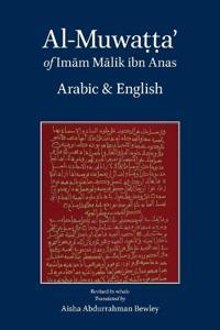 Al-Muwatta of Imam Malik Arabic English