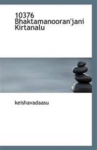 10376 Bhaktamanooran'jani Kirtanalu