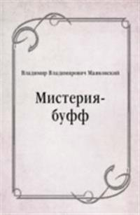 Misteriya-buff (in Russian Language)